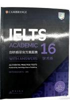 IELTS 16 Academic Student's Book with Answers with Audio with Resource Bank (IELTS Practice Tests) [16]  9781108933858